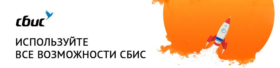 banner-vozmozhnosti
